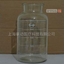 斯曼峰电动吸引器配件:玻璃瓶 MDX23  DX23B  930D  DX23D  932D