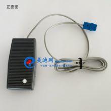 斯曼峰人流吸引器配件:脚踏开关LX-3 方形接头