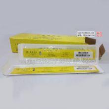 金环金属骨针N35 3.5*230mm25支/盒  需定制
