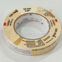 3M灭菌指示胶带 1322压力蒸汽灭菌指示胶带 斑马试纸灭菌指示胶带      20卷/箱