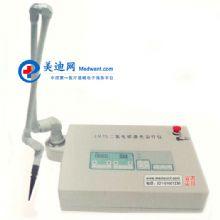 上海嘉光CO2激光治疗仪 JM15