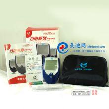 江航血糖仪一台(普通)ZSG-700   快速准确 用血极少 操作简单
