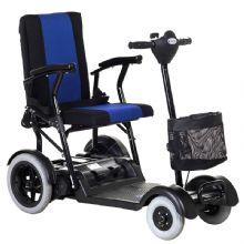 上海互邦电动轮椅车 HBLD4-E电子刹车 12寸后轮  续航23Km 右手控制器