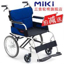 Miki 三贵轮椅车LSC-2型  折叠轻便 家用老人残疾人手推代步车