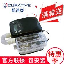 凯迪泰呼吸机ST25 双水平呼吸机S/ST/T/CPAP/APCV模式带ST模式 医院同款 针对慢阻肺二氧化碳潴留 肺心病等