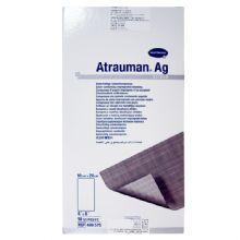 德国保赫曼德湿银含银伤口敷料Atrauman AG st 10x20cm 4995753   货号:4995753