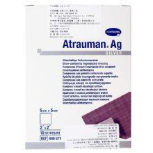 德国保赫曼德湿银含银伤口敷料Atrauman AG st 5x5cm 4995713   货号:4995713