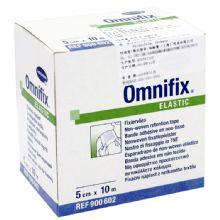 德国保赫曼欧尼弹性软棉宽胶带Omnifix elastic 5cm×10m 货号:9006021