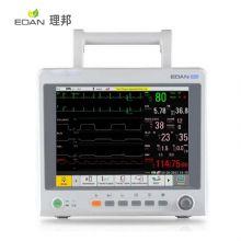 理邦多参数监护仪 iM70交直流两用监护仪