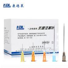 康德莱一次性使用无菌注射针0.45*16mm