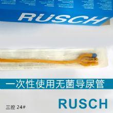 RUSCH 德国鲁西三腔导尿管24#