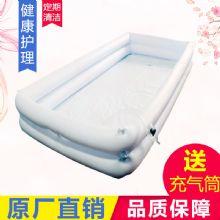 乐惠卧床洗浴槽单只  洗浴槽跟气筒