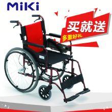 Miki 三贵轮椅车 MCV-49JL型免充气胎轻便折叠 铝合金老人手推代步车