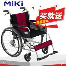 Miki 三贵轮椅车 MUT-43JD型免充气胎
