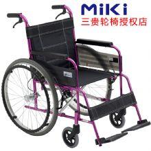 Miki 三贵轮椅车 M-43K免充气胎便携 折叠轻便 老人手推代步车