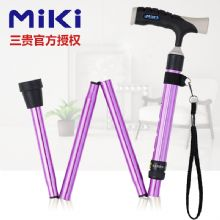 Miki 三贵折叠拐紫色  MRF-011220 家用老人拐杖 轻便折叠手杖
