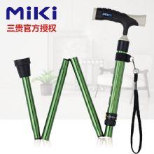 Miki 三贵折叠拐 绿色MRF-011220 家用老人拐杖 轻便折叠手杖