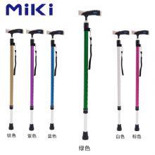 Miki 三贵伸縮拐 MRT-013(绿色细)登山杖 手杖 户外徒步超轻防滑可伸缩折叠 老人拐杖