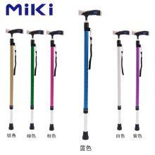 Miki 三贵伸縮拐 MRT-013(蓝色细)登山杖 手杖 户外徒步超轻防滑可伸缩折叠 老人拐杖
