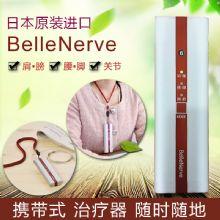 日本好玛携带式治疗器BelleNerve 缓解肩颈酸痛、预防瘫痪疾病的肌肉萎缩 以及按摩的效果 恢复疲劳、促进血液循环、缓解神经痛和肌肉疼痛