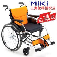 Miki 三贵轮椅车 MCS-43JL DX型航太铝合金轻便折叠老人代步车