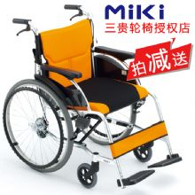 Miki 三贵轮椅车 MCS-43JD型抱闸刹车 轻便折叠 分压座垫 免充气胎