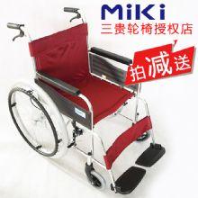 Miki 三贵轮椅车MPT-43L型 红色S-2 免充气胎 打开式护腿