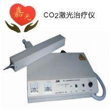 上海嘉光CO2激光治疗仪JM15型 15W