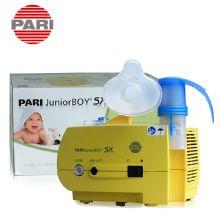 PARI 德国百瑞雾化器 PARI JuniorBOY SX(085G3305)为0-12岁的儿童提供雾化治疗
