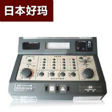 日本好玛温热低周波治疗仪HL-III  电脑自动治疗处方 可多部位治疗