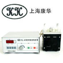上海康华恒流泵HL-4D
