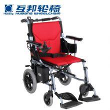 上海互邦电动轮椅车 HBLD3-B2016新款 折叠轮椅 轻便代步车 残疾人代步车