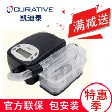 凯迪泰呼吸机ST30 双水平呼吸机S/ST/T/CPAP/APCV模式操作简单 体积小 便于携带