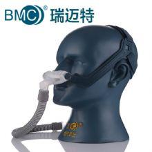 瑞迈特鼻枕面罩  BMC-PM鼻枕面罩鼻垫面罩家用睡眠止鼾器面罩通用舒适