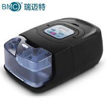 瑞迈特呼吸机BMC-660 全自动 单水平打鼾、呼吸睡眠暂停