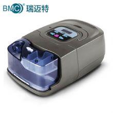 瑞迈特呼吸机BMC-720T 双水平带ST模式 慢阻肺/心肺功能不全/肺心病