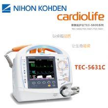 日本光电除颤仪TEC-5631C 便携式心脏除颤器便携式除颤仪 内置AED模式 带起搏功能