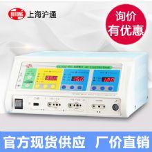 沪通高频电刀GD350-B5 多功能大功率面凝 双极 大功率智能型