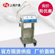 沪通微波治疗仪WL-100 多功能使用范围广 治疗效果好 操作简便安全