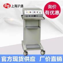 沪通氩气电刀YD2000 止血能力超强特别适合于出血较多的肝、脾类外科手术