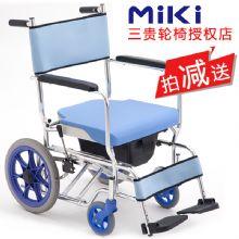 Miki 三贵轮椅车 CS-2新型号(CS-2)