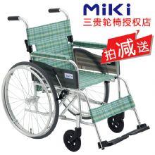 Miki 三贵轮椅车LS-1型