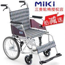 Miki 三贵轮椅车 MOCC-43L型免充气 折叠轻便 老人残疾人手推代步车