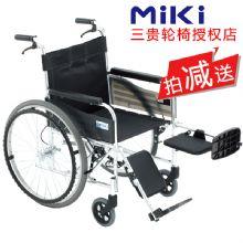 Miki 三贵轮椅车MPTE-43型 黑色 S-4轻便折叠 老人代步车/残疾车/助行车