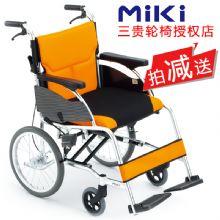 Miki 三贵轮椅车MCSC-43JL型 小轮 橙色