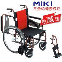 Miki 三贵轮椅车 MCVWSW-49JL型折叠轻便 铝合金 老人代步车