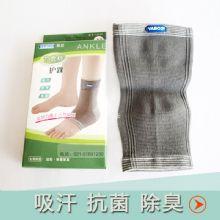 YASCO 雅思竹炭纱护踝#72550 竹炭纱型