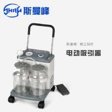 斯曼峰电动吸引器YB-DX23D(新) 大流量 手推式噪声低、容量大,手动、脚踏开关任意选用