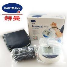 德国保赫曼妙诊电子血压计 Tensoval comfort 舒适型双感应式血压计 9002023