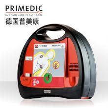 普美康除颤仪HeartSave  AED 双相波除颤医院同款 自动心脏除颤器 一键操作